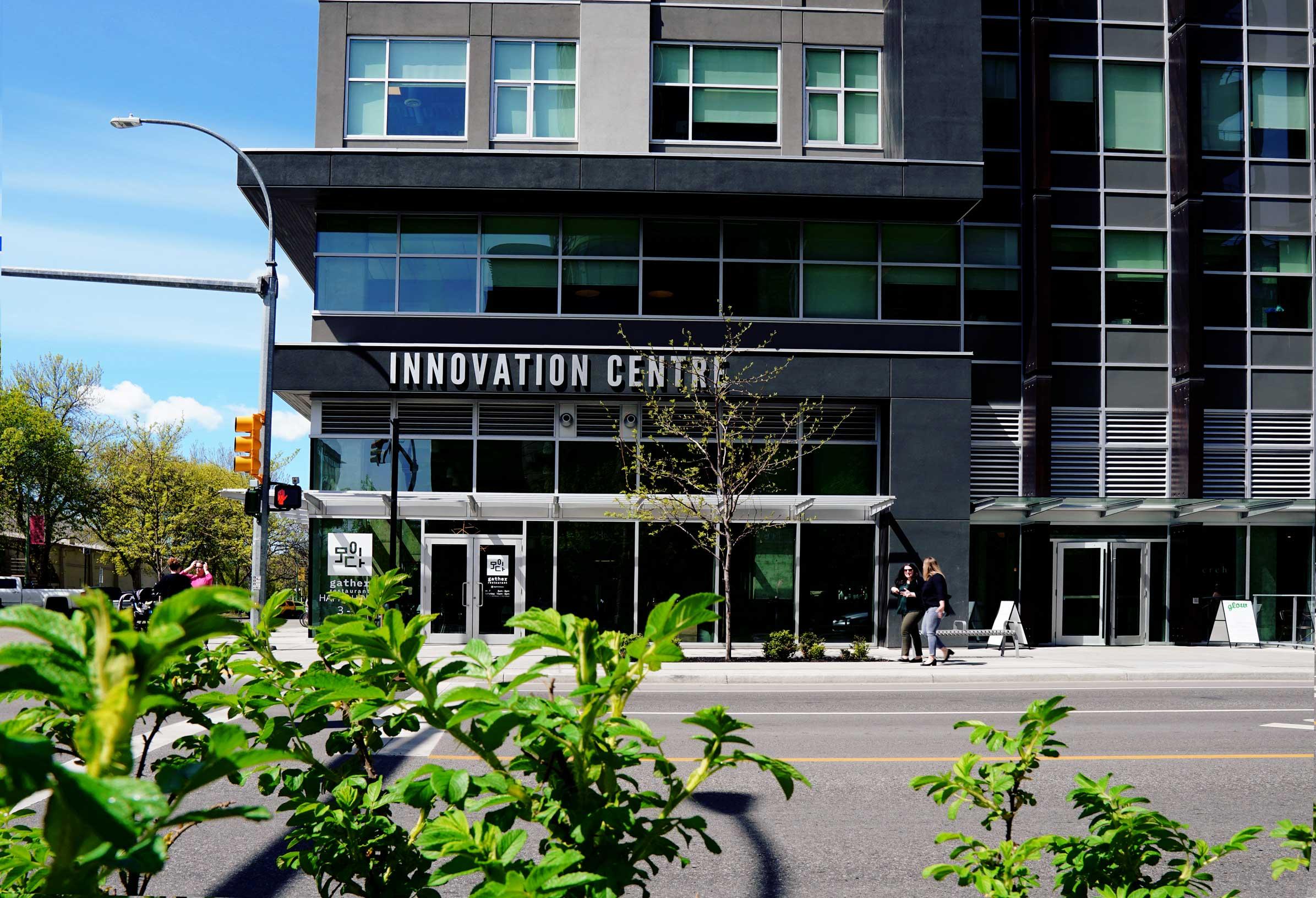 Kelowna Innovation Centre Building, Home of Twirling Umbrellas Digital Marketing Agency